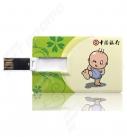 custom credit card usb flash drive